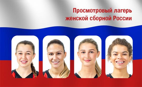 4 игрока Видного отправились в Новогорск