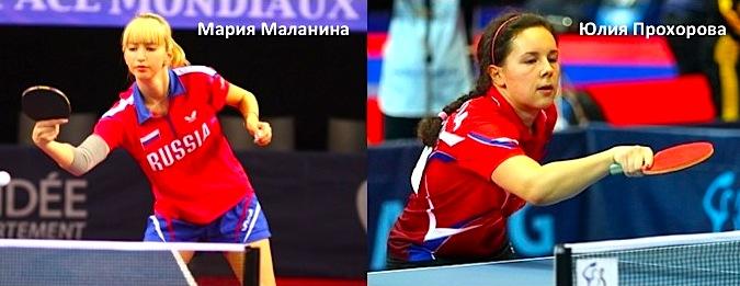 Настольный теннис: две спартанки - в сборной России
