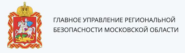 Антитеррористическая комиссия Московской области: ИНФОРМАЦИЯ ДЛЯ ОЗНАКОМЛЕНИЯ