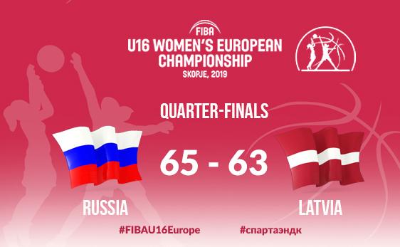 ЧЕ U16: Россия в полуфинале!