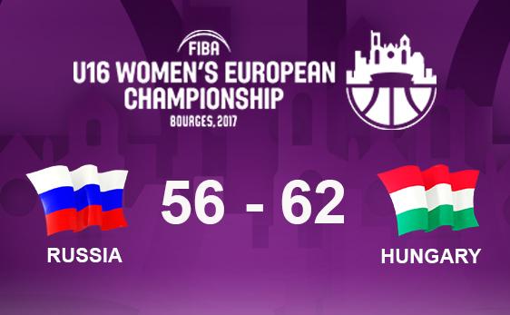 ЧЕ U16: Венгрия не пустила в полуфинал