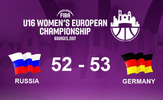 ЧЕ U16: уступили Германии 1 очко