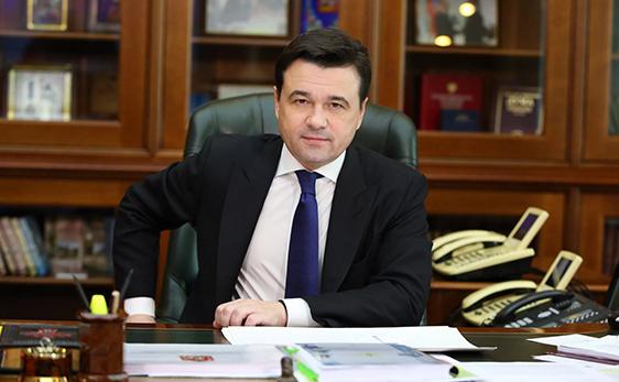 С юбилеем, Андрей Юрьевич!