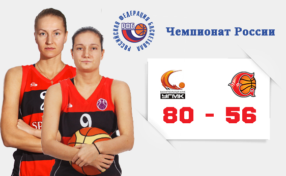 Екатеринбург сильнее